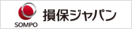損害ジャパン